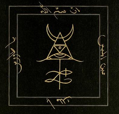 The ID:UD Dozen: 12 Underrated Dark Ambient LPs