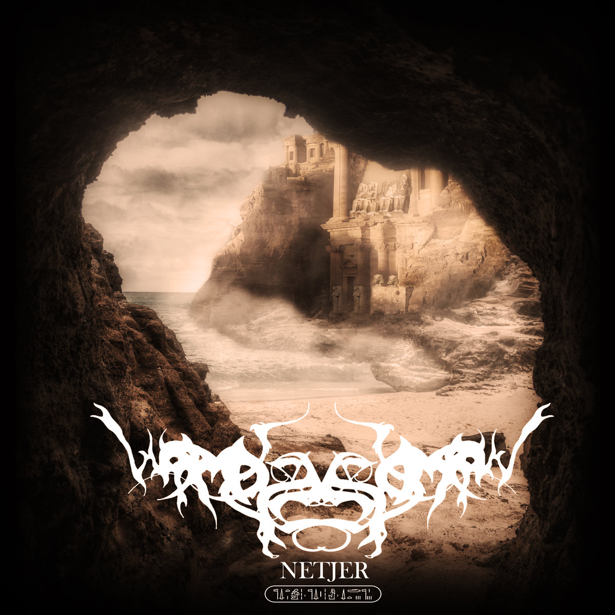 "Worms Of The Earth, ""Netjer"""